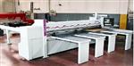 Kelwood Machinery Ltd - Pontefract - Beam saws nationwide ...