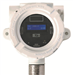 S4S Guardian® Point XDI+ Zone 1 and Zone 2 gas sensor with display. 4-20mA and Addressable for use with all S4S Guardian control panels Gallery Thumbnail