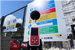 The Optimus is the ideal instrument to use to monitor occupational noise on construction sites, to keep employees safe and residents happy. Gallery Thumbnail