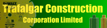 Trafalgar Construction Corporation Ltd