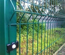Citadel Security Products Ltd Image